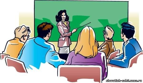 Зразок Протоколу Педради В Школі